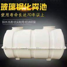 泸州玻璃钢缠绕化粪池施工工艺75立方化粪池多少钱