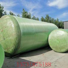 溫州玻璃鋼整體生物化糞池維修150立方化糞池多少錢