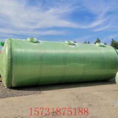 四平三格式玻璃钢化粪池价格农村用化粪池厂家