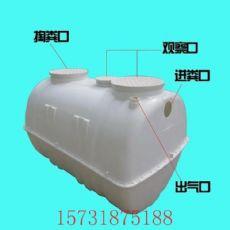 烟台SMC模压化粪池价格40立方化粪池多少钱