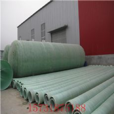 黑河三格玻璃钢化粪池维修15立方化粪池多少钱