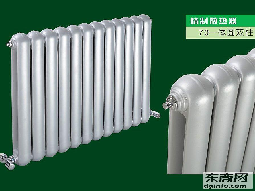 鋼制暖氣片價格,鋼制暖氣片圖片,鋼制暖氣片報價,鋼制暖氣片廠家,長春暖氣片廠家