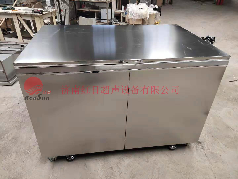 益阳超声波清洗机专卖益阳清洗机