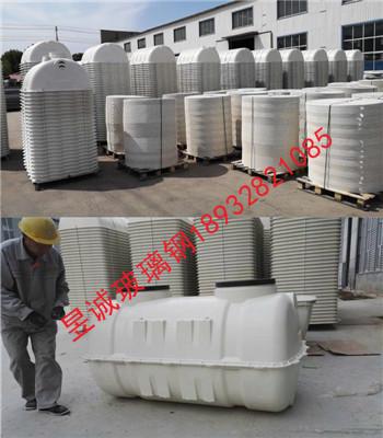 湘潭小型化糞池高效玻璃鋼化糞池廠家