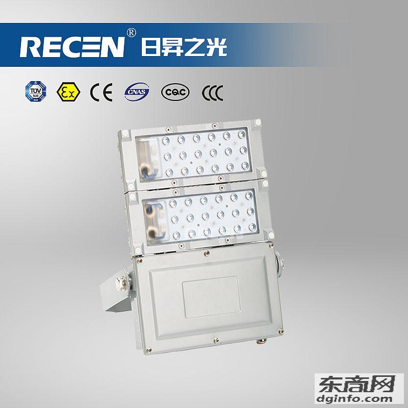 最新捕鱼棋牌下载NFC9760 日昇之光+LED投(泛)光灯