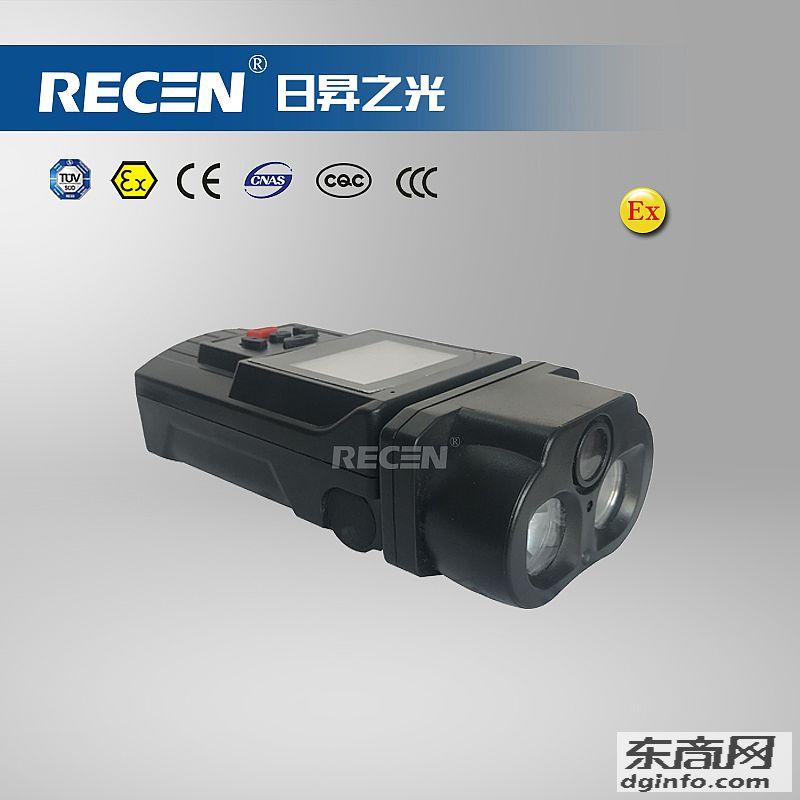 最新捕鱼棋牌下载JW7117 多功能防爆摄像照明装置