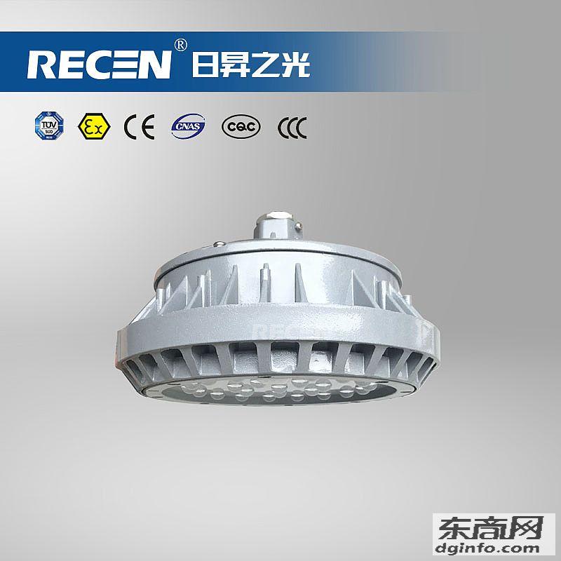 厂家直销NFC9189 日昇之光+LED平台灯