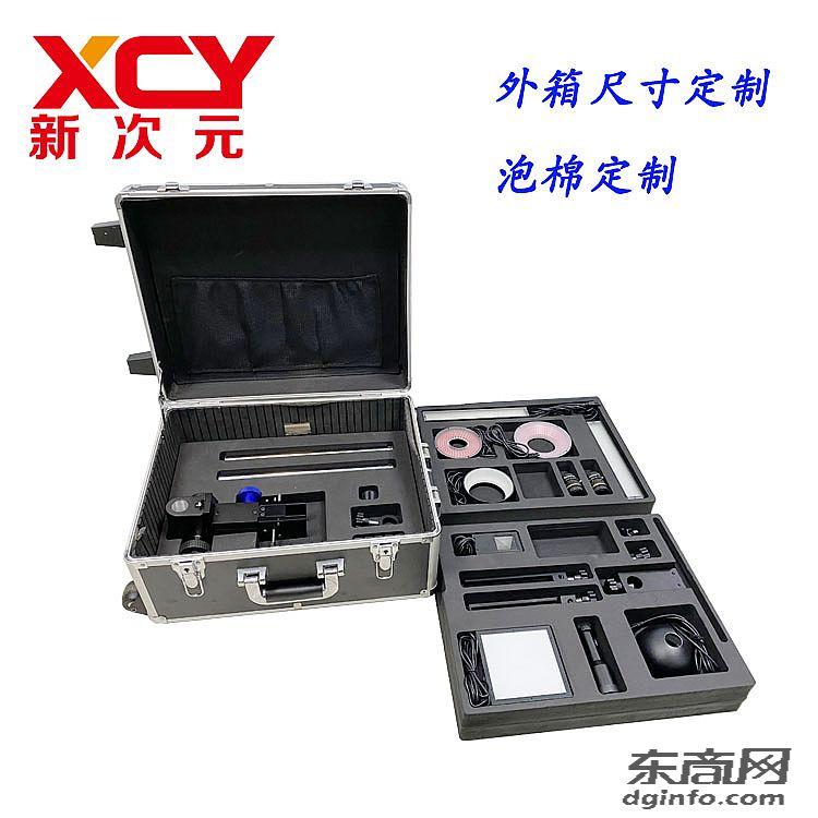 深圳市新次元推出便携拉杆工具箱XCY-PCT-V1