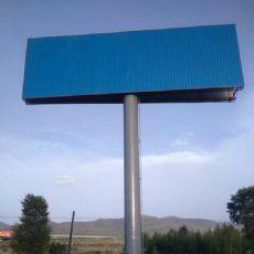 普陀区广告牌制作加工厂
