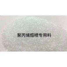湖南衡阳聚丙烯PP 1500道恩熔喷布机器原理