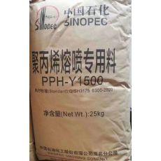 河北邢臺熔噴聚丙烯1500不加助劑可90級口罩熔噴布標準