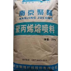 遼寧葫蘆島聚丙烯PP GS1500韓國GS熔噴布生產設備上市公司