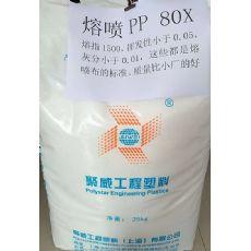 西藏阿里聚丙烯HTPP-1500会通熔喷布设备一般价格