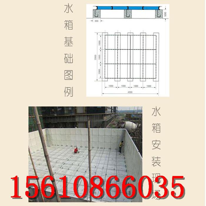 江蘇樓頂水箱浮球閥聚氨酯保溫水箱|