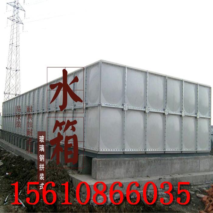 厦门玻璃钢水箱玻璃钢水箱的组装视频播放 