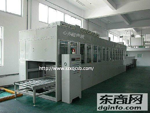 深圳心齊全自動塑膠五金超聲波清洗機廠家