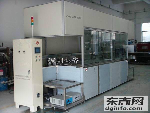 自動化攝像頭感光芯片超聲波清洗機廠家直銷