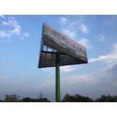 棗陽單立柱制作加工廠