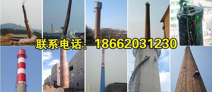 新聞:太倉磚煙囪拆除公司-求實創新