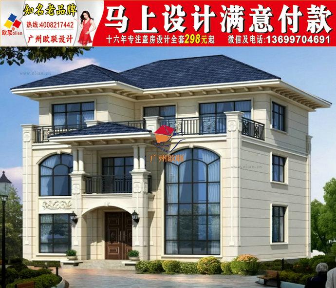 農村樓房設計圖31江蘇農村自建房設計圖一層