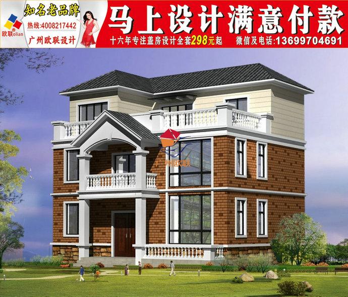 農村三層別墅設計圖農村10萬元一層小別墅