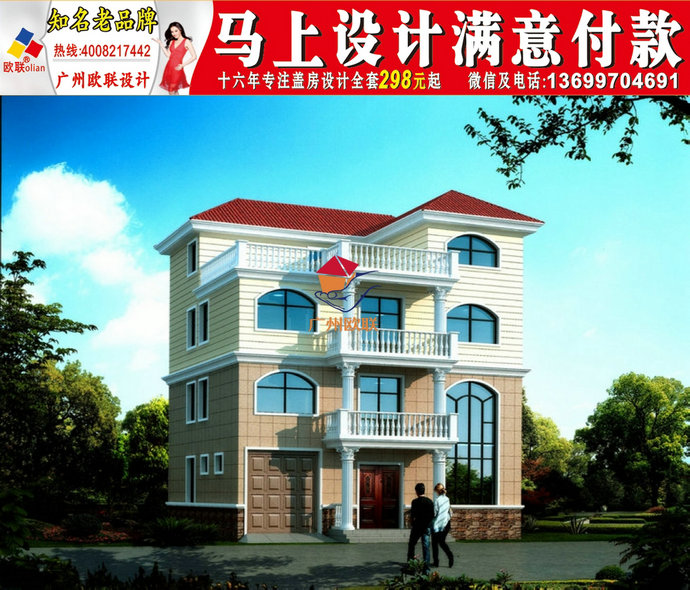 農村三層別墅設計圖農村自建20萬二層小樓
