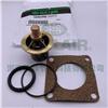 工厂直销寿力043307空压机配件