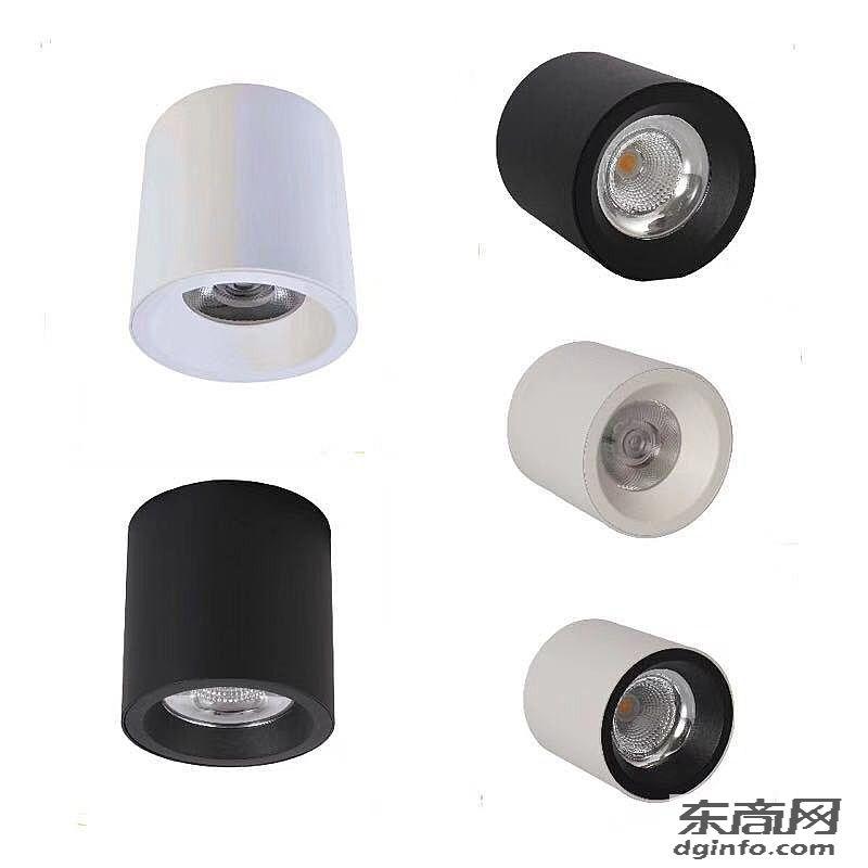 70W高鐵站LED明裝筒燈廠家直銷