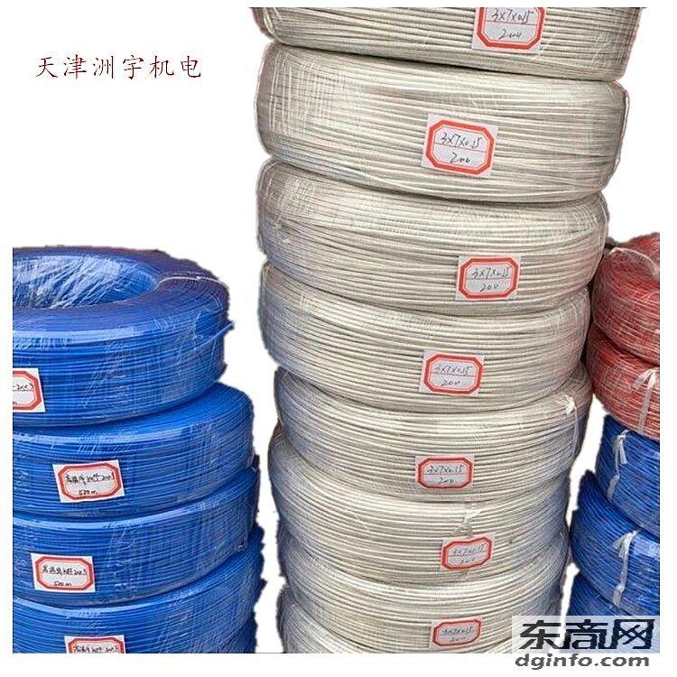 碳纤维发热线 电热线