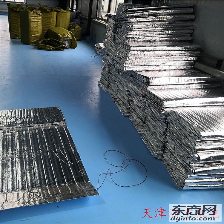 工业电热毯