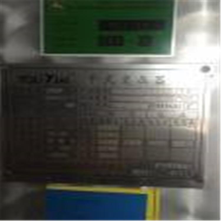 南通大型變壓器回收多少錢一臺