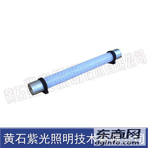 紫光YJ1055多功能LED棒管燈