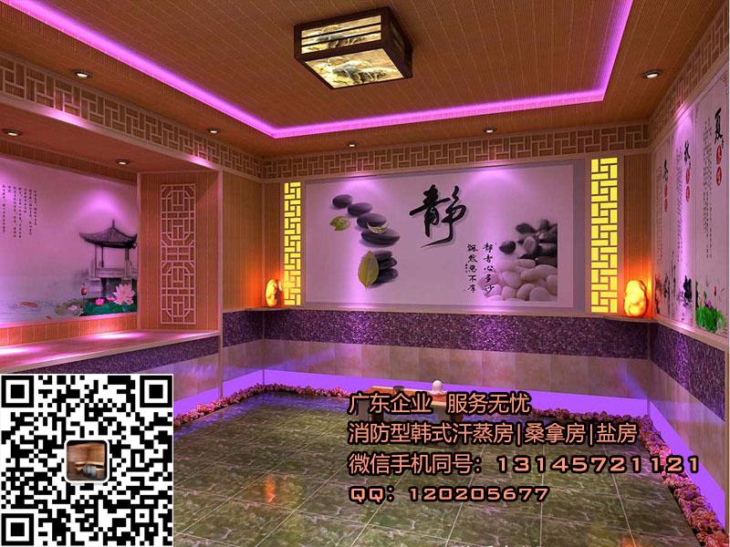 广州安装汗蒸房——6月7日报价——安然纳米汗蒸房如何