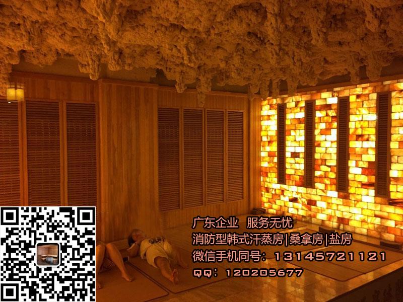 惠州装修设计汗蒸房——6月7日报价——唐都汗蒸时代价格表
