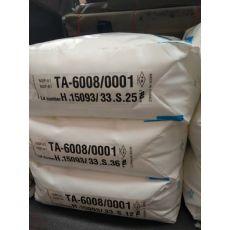河南三門峽SILASTIC氟硅橡膠DY37-016U耐磨板規格表