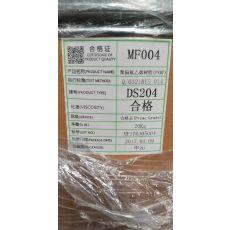 四川綿陽PVDF KF2950,薄膜耐磨性能