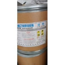 遼寧大連POLYSTONE超高分子量PEM soft碳化塢耐磨板