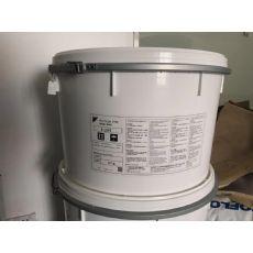 湖南怀化Chemraz氟橡胶FFKM 657聚氨酯棒材是不是硬度越高越耐磨