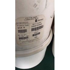 廣西來賓熱塑性烯烴TPO HE-362P耐磨板鉆孔