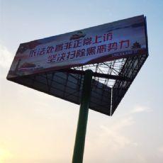 常德鼎城区擎天柱制作加工厂--诚信企业