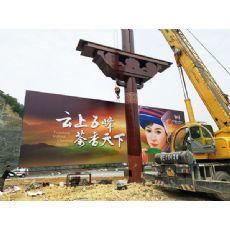 银川兴庆区广告牌制作厂家--良心企业