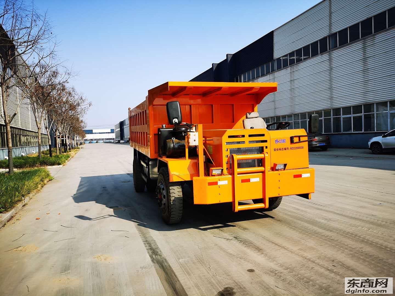懷化4噸、6噸、8噸、10噸、12噸窄體巷道運輸車廠家直銷