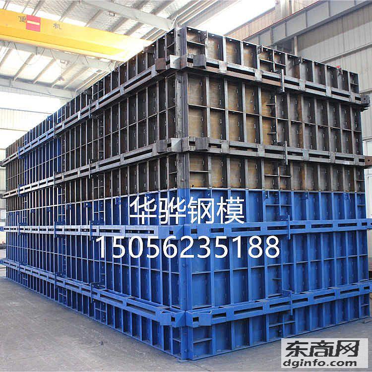 墩柱鋼模板 圓柱鋼模板 系梁鋼模板 廠家直銷