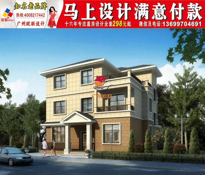 農村三層別墅設計圖高檔三層豪華別墅圖片