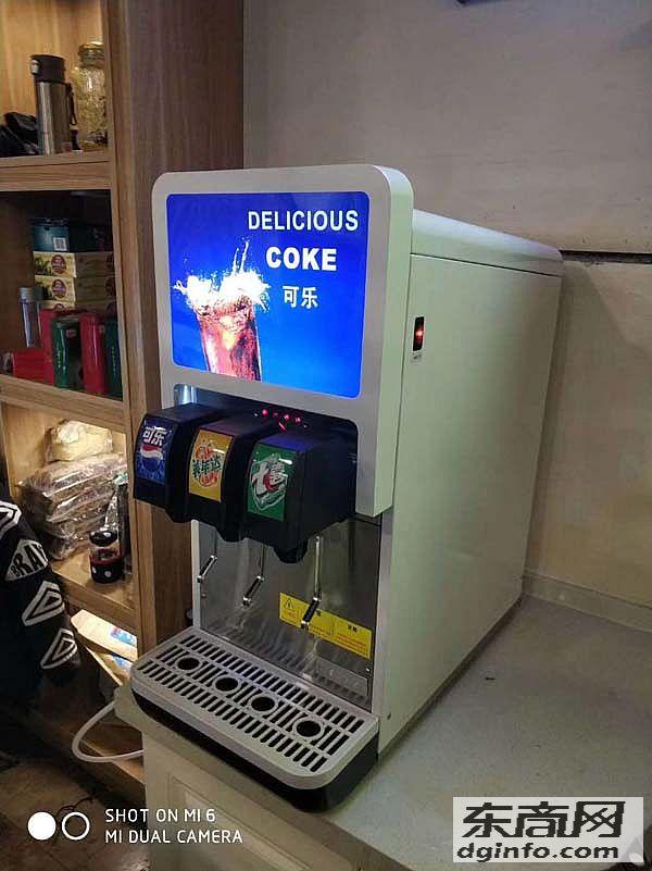 开封现调可乐机碳酸饮料机汉堡披萨