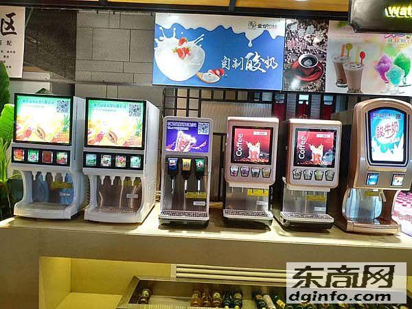 商丘火锅店可乐机果汁机批发零售可乐糖浆浓缩果汁