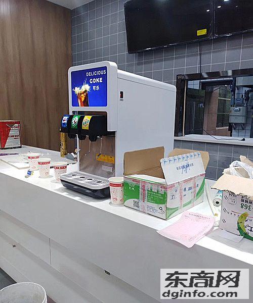 廊坊哪有可乐机器现调可乐饮料机器