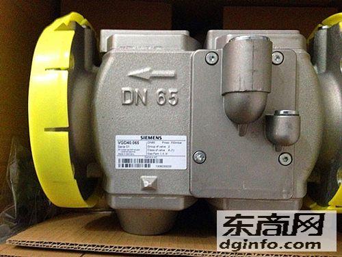 西门子燃气阀组VGD40.065电磁阀价格