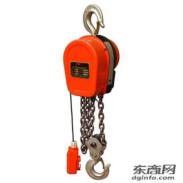 雙速電動葫蘆0.3噸0.5T1噸價格