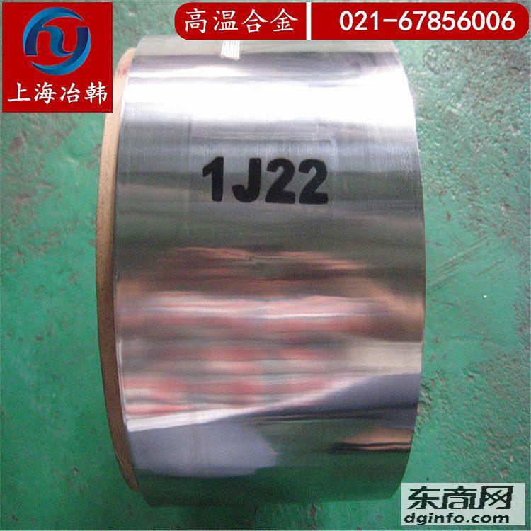 1J79材質1J79產品技術